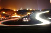 VIP Ticket 24h Race Nürburgring