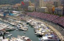 VIP Tickets Formel 1 Monaco